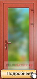 Ламинированные двери ПВХ