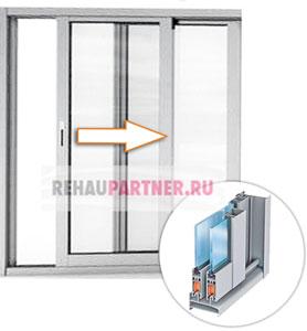 Раздвижные алюминиевые окна на лоджию