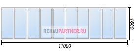 Стоимость остекления на балкон 11 метров