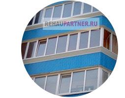 Балконы 8, 9 и 10 метров