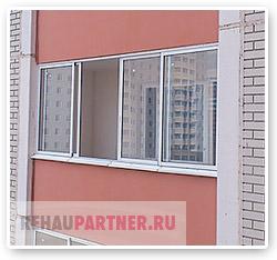 Как отличить лоджию от балкона