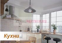 Кухня с эркерными окнами