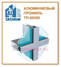 Татпроф ТП-30500
