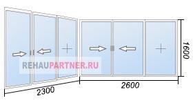 Остекление лоджии раздвижными окнами Provedal