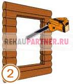 Установить окна в деревянном доме