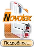 Про профиль Novotex