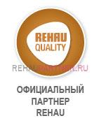 Официальный партнер Rehau
