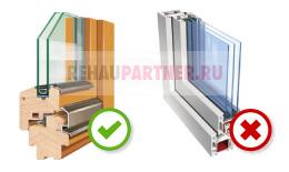Ограничения по использованию пластиковых окон