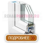 Окна ПВХ для бани