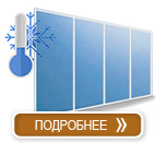 Безрамные окна в Красноармейске