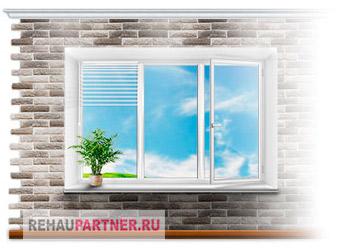 Окна в Протвино