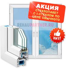 Пластиковые окна в Протвино