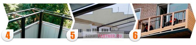 Остекление балконов в хрущевке с крышей