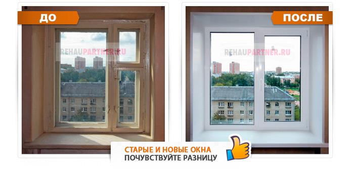 """Остекление """"под ключ"""" в Москве"""
