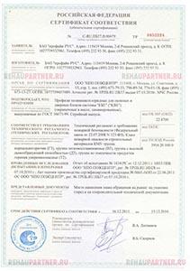 Пожарный сертификат на профили KBE