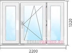 Цена на монтаж алюминиевых окон