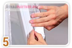 Установка пароизоляционной ленты