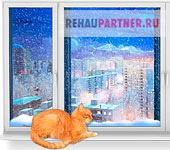 Технология установки пластиковых окон зимой